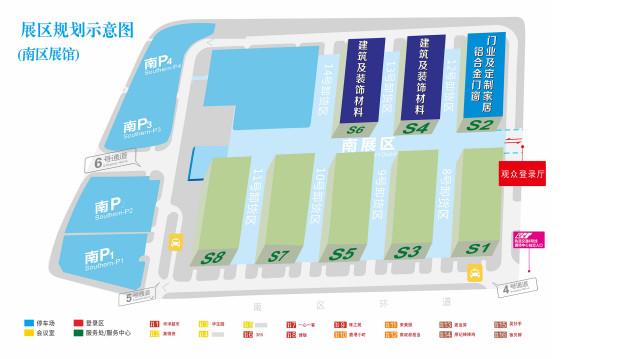2021年第四届中国(重庆)雅融建筑及装饰材料博览会1.jpg