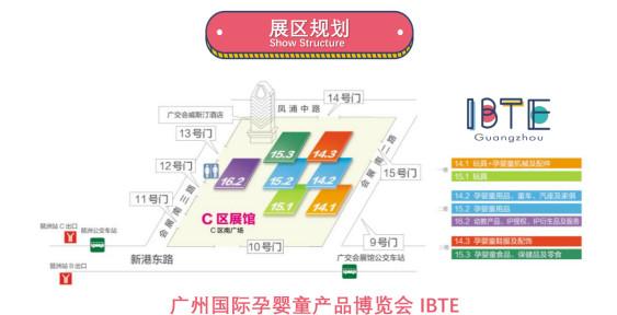 IBTF邀請函1.jpg